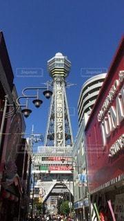 風景 - No.53498