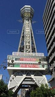 風景 - No.53499
