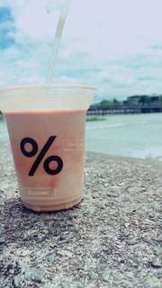 アラビカコーヒーと渡月橋の写真・画像素材[1187670]