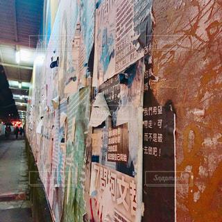 台湾の通り道の写真・画像素材[1201726]