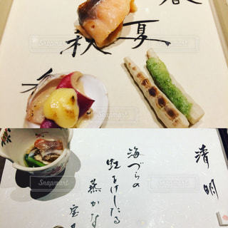 懐石料理料理の写真・画像素材[1195067]