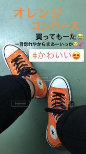 奇抜な色の靴👟の写真・画像素材[1195946]