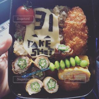 食品トレイの写真・画像素材[1196637]