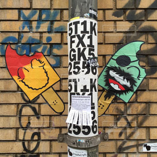 ドイツ_ベルリン_ストリートアート 010の写真・画像素材[1241845]