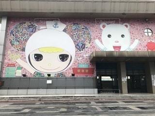 基隆駅の壁のアートの写真・画像素材[1198038]
