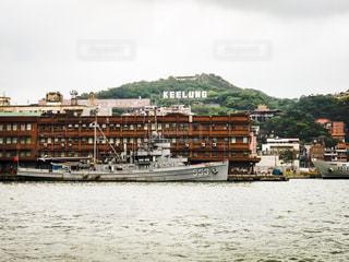 KEELUNGと軍艦の写真・画像素材[1207795]