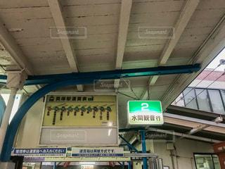 水間鉄道 貝塚駅の写真・画像素材[2815354]