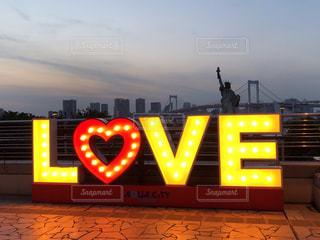 LOVEの写真・画像素材[1202521]