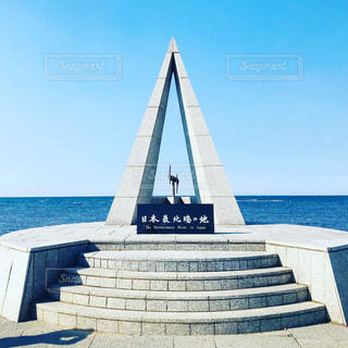 宗谷岬から樺太を望むの写真・画像素材[1203862]