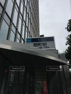 地下鉄駅入り口の写真・画像素材[1213189]