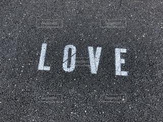 Loveの写真・画像素材[1206392]