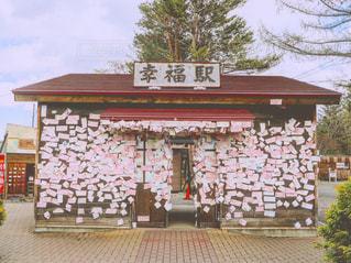 幸福駅の写真・画像素材[2140345]