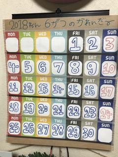 手作りカレンダーの写真・画像素材[1253335]