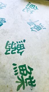 お魚屋さんの床の写真・画像素材[1213593]