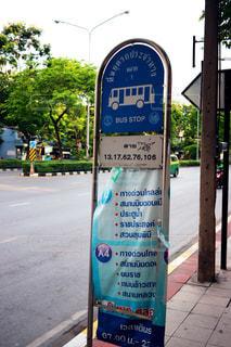 バス停の写真・画像素材[1244465]