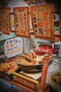 京都の歴史ある商店街の写真・画像素材[1229507]