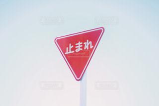 停止標識の写真・画像素材[2716201]