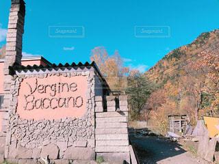定山渓のヴェルジネ・バッカーノの写真・画像素材[1239069]