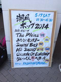 壁面サイン - No.1224299