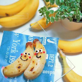 バナナさんの写真・画像素材[1240565]