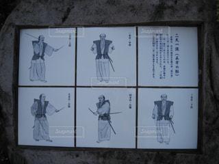宮本武蔵 五方の形の写真・画像素材[1265837]