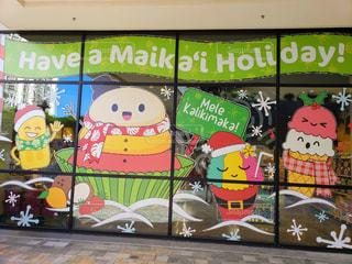 クリスマスシーズンのフードランド アラモアナ店の写真・画像素材[1659007]