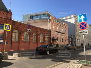 モスクワの建物の写真・画像素材[1236391]