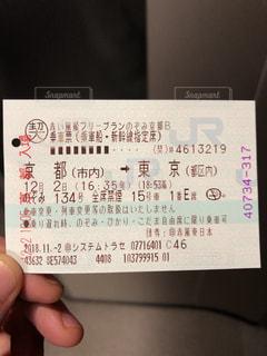 1番E席の写真・画像素材[2066076]