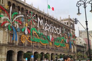メキシコシティの写真・画像素材[1252992]