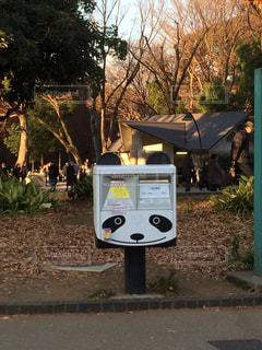 上野動物園近くのパンダポストの写真・画像素材[1251314]