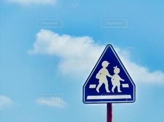 通学路の写真・画像素材[3664592]