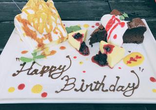 お誕生日のお祝いの写真・画像素材[1477052]