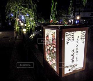 ゆかたの似合うまち 城崎温泉の写真・画像素材[4055629]
