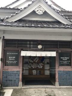 店の前の日にの写真・画像素材[1608824]