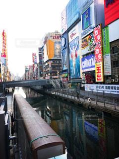 大阪の写真・画像素材[1272613]