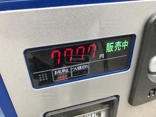 自動販売機の写真・画像素材[1306667]