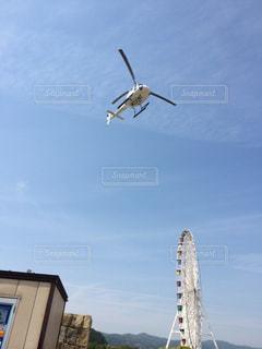 ヘリコプターが降りて来るの写真・画像素材[1282189]