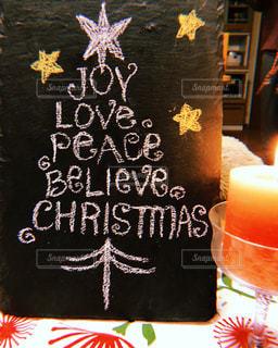 クリスマスのチョークアートの写真・画像素材[1279653]