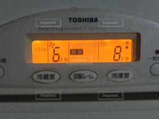 冷蔵庫より高温の冷凍庫の写真・画像素材[1430645]
