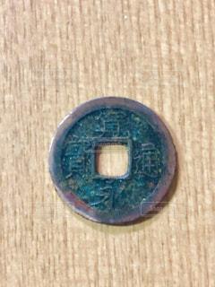 庭から出土した寛永通宝の写真・画像素材[2255320]