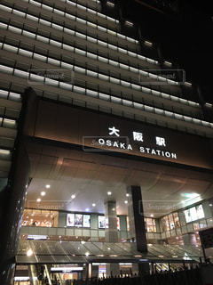 大阪の写真・画像素材[289663]