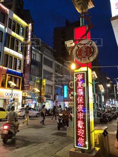 寧夏観光夜市の写真・画像素材[2364848]