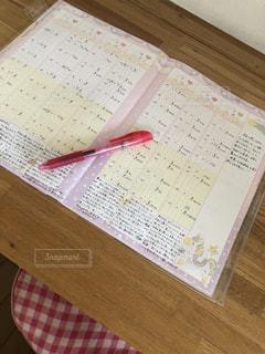 育児日記*の写真・画像素材[1297358]