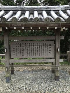 福知山城の写真・画像素材[1318092]