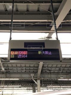 回送列車がの写真・画像素材[1324334]