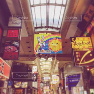 東通り商店街の写真・画像素材[1667437]