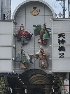 天神橋の写真・画像素材[1326288]