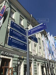 サンクトペテルブルクの街中での写真・画像素材[1304886]