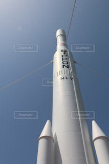 ロケットの写真・画像素材[1309952]