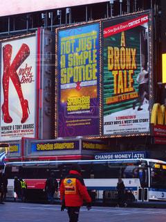 ニューヨーク タイムズスクエアの写真・画像素材[1306841]